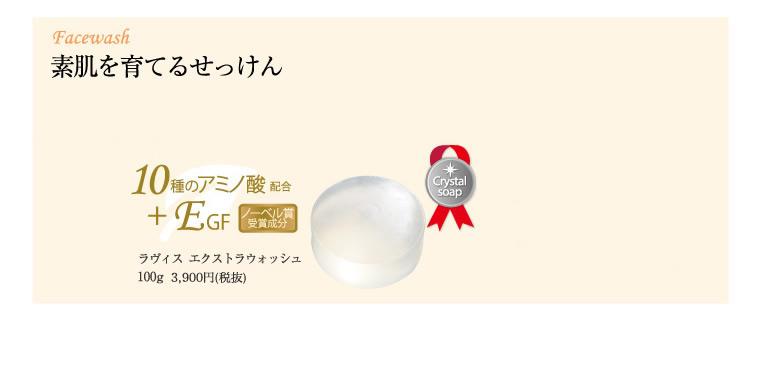 item_03_4